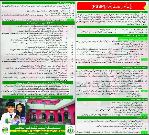 PSSP Ad